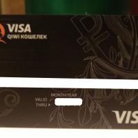 Стильная QIWI Visa Plastic (самая простая, но самая симпатичная)