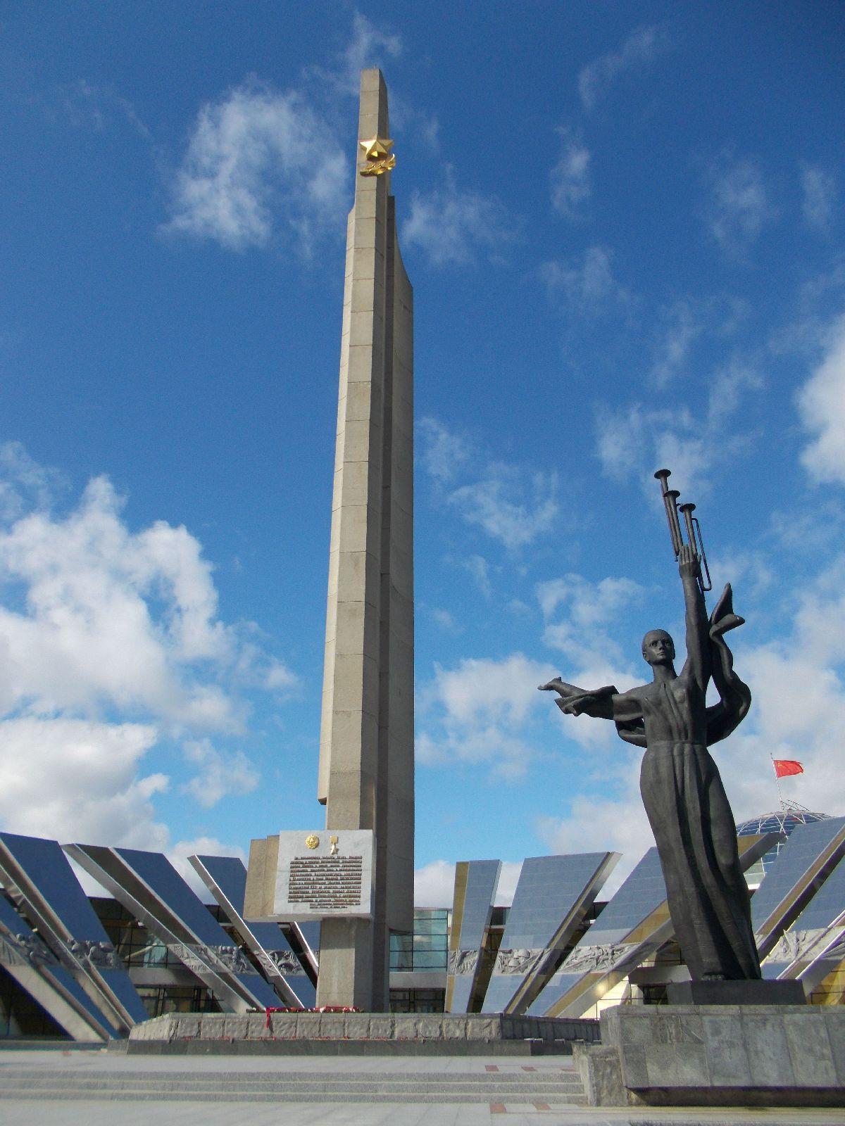 обелиски в городах героях фото вами поделится