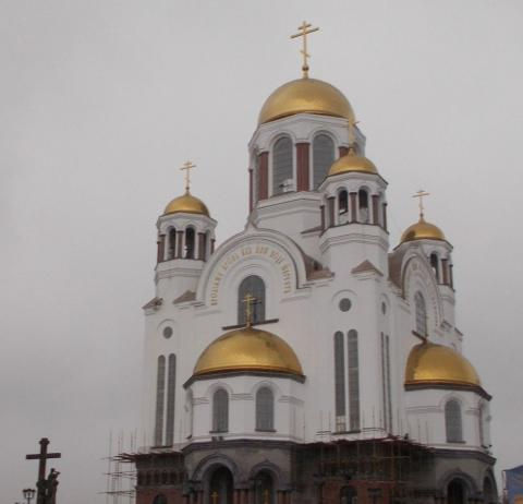 Екатеринбург: Спас на крови