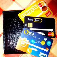 Какую банковскую карту выбрать для поездки в Беларусь?