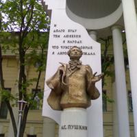 Памятник неизвестному поэту