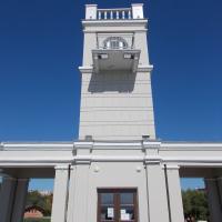 Здание Амурского утёса