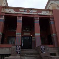 Местный краеведческий музей