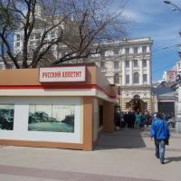 Воронеж — город контрастов: позади «Русского аппетита» центральный ЗАГС и очередная свадьба