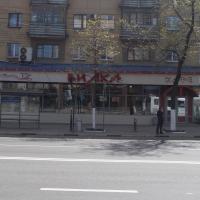 """Кафе """"Вилка"""" на улице Кирова"""
