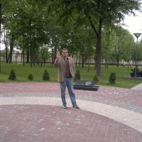На площади в парке