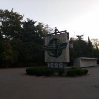 Памятник 300-летия Российского флота на одноимённой площади