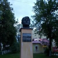 Странный памятник Сергею Есенину и не менее странное соседство