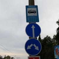 Троллейбусная остановка