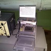 Перфоратор, больше похожий на печатную машинку