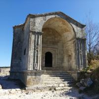 Дюрбе Джанике-ханым (мавзолей с дочерью золотоордынского хана Тохтамыша)