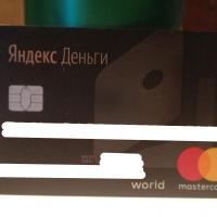 Слегка обновлённая именная карта Яндекс Денег за 200 рублей