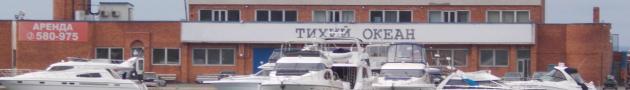 Во Владивостоке на набережной