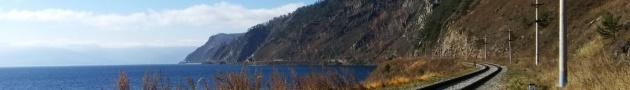 Кругобайкальская железная дорога во всей красе