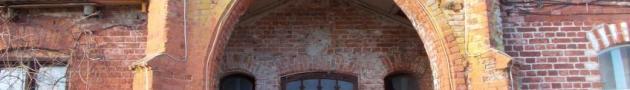 Вход в замок Шаакен