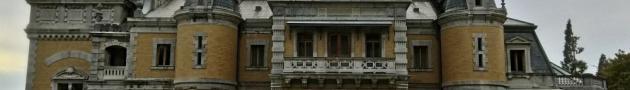 Массандровский дворец во всей своей красоте